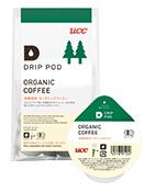 ドリップポッド 有機栽培オーガニックコーヒー