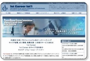 1st Career