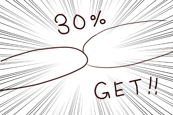 ヘッドハンティング成功で30%の報酬GET
