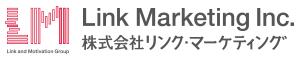 リンクマーケティング