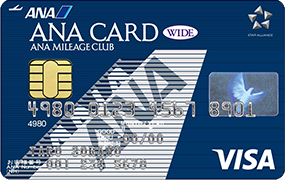 ANA VISAワイドカード