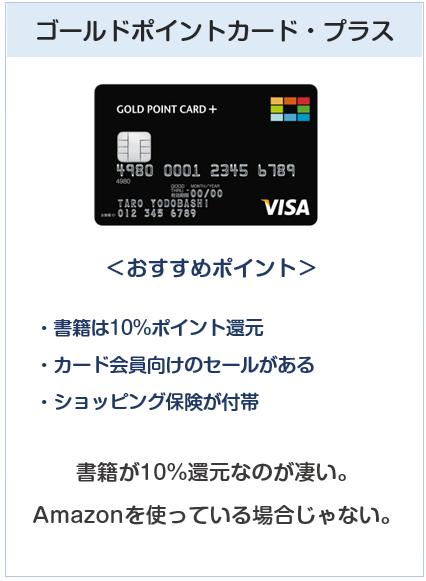 ヨドバシカメラクレジットカード