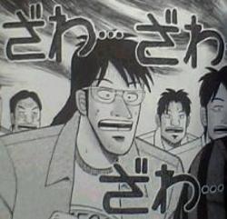 http://imimatome.com/touhoummd/wp-content/uploads/zawazawakaiji.png